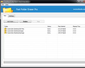 fast-folder-eraser-pro